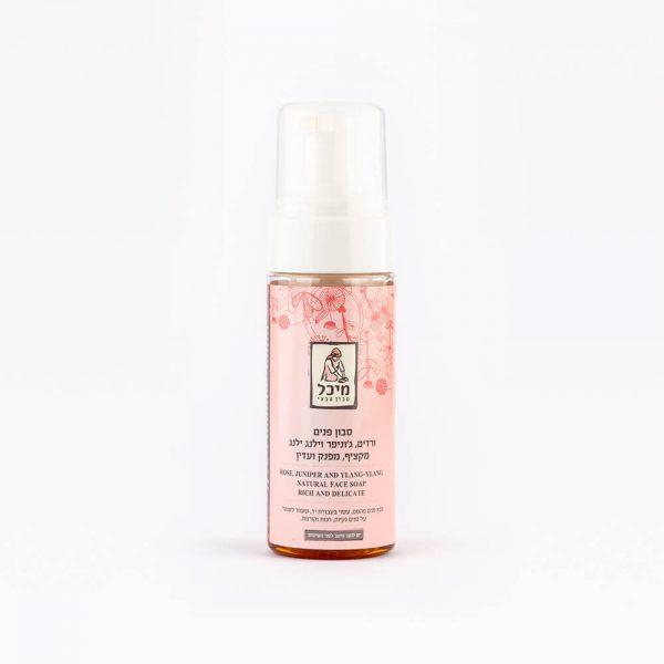 סבון פנים ורדים, ג'וניפר וילנג ילנג - מקציף, מפנק ועדין