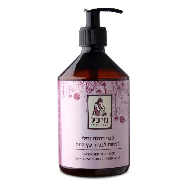 סבון נוזלי טבעי לבנדר-עץ התה