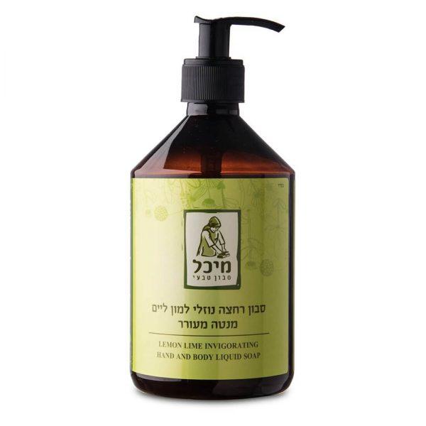 סבון נוזלי טבעי למון-ליים מרענן
