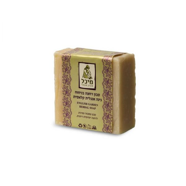 סבון רחצה עדין בניחוח גינה אנגלית קלאסית