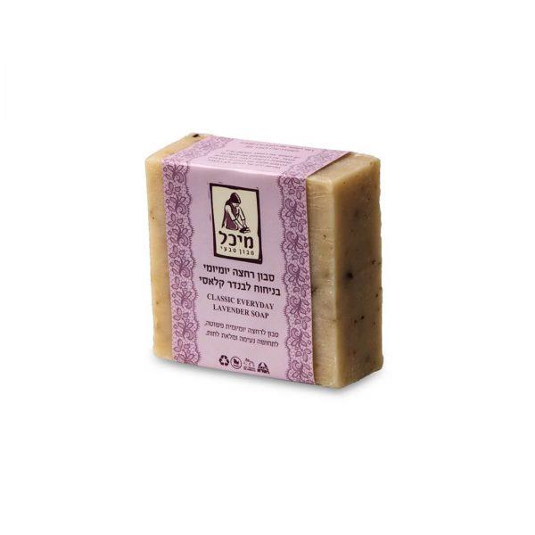 סבון רחצה יומיומי בניחוח לבנדר קלאסי