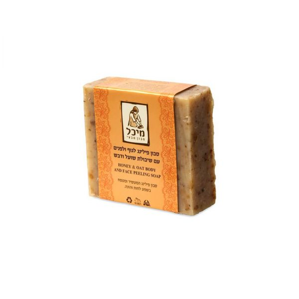 סבון רחצה פילינג לגוף ולפנים עם שיבולת שועל ודבש