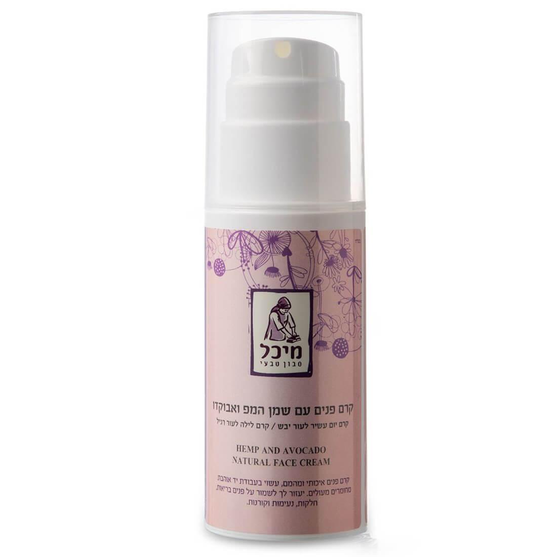 קרם פנים טבעי עם שמן המפ ואבוקדו לעור יבש