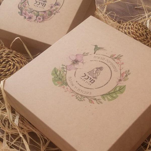 אריזות מתנה מיכל סבון טבעי