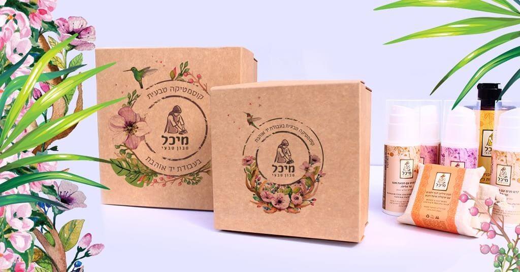 מתנות של מיכל סבון טבעי