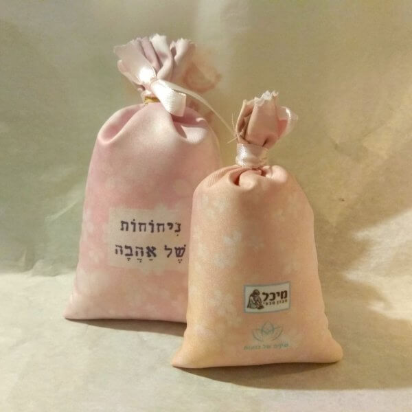 מתנות לחג של מיכל סבון טבעי
